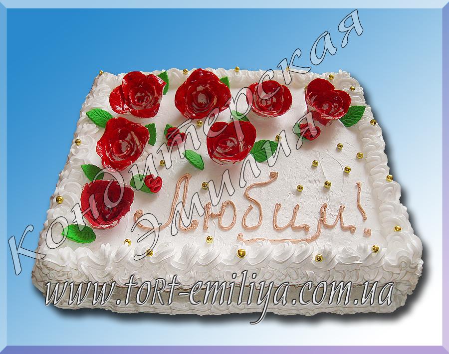 Торты с поздравлением фото
